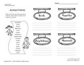 animal classification activity 5th grade animal