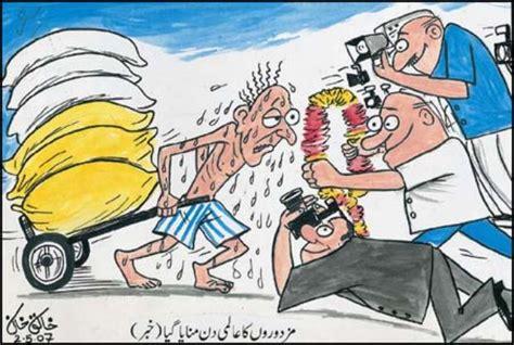 day in pakistan labor day in pakistan pakistan images photos