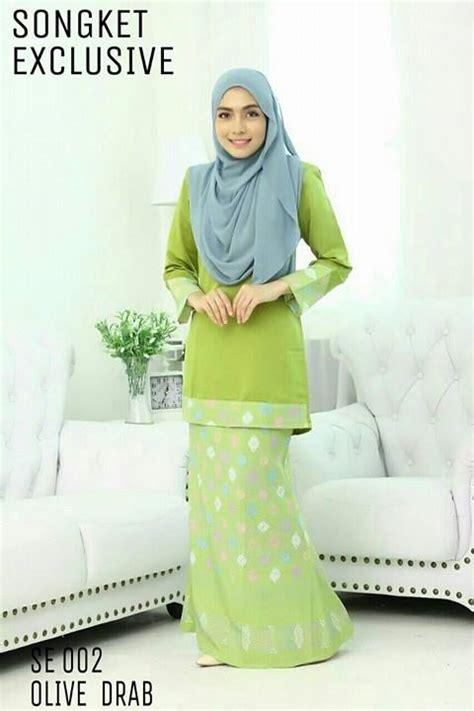 Baju Kurung Motif Songket Pinus baju kurung moden songket exclusive saeeda collections