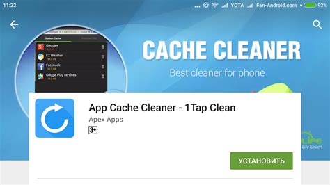 cache cleaner for android cache cleaner for android 28 images cache cleaner for android appszoom cache cleaner