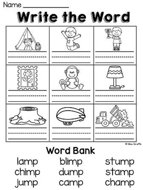 Ending Blends Worksheets and Activities   Activities