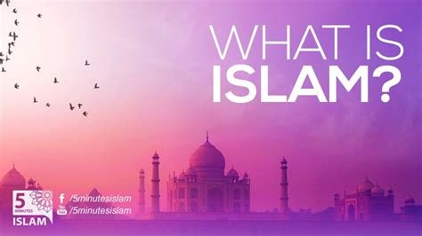in islam what is islam