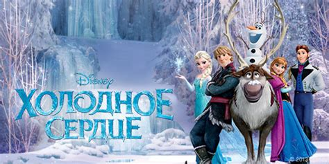 frozen film russian russian frozen twitter cover frozen photo 36240719