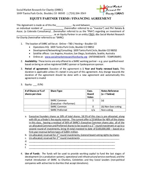 equity agreement template smrc equity partner terms financing agreement