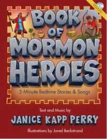 book of mormon heroes: 5 minute bedtime stories & songs in