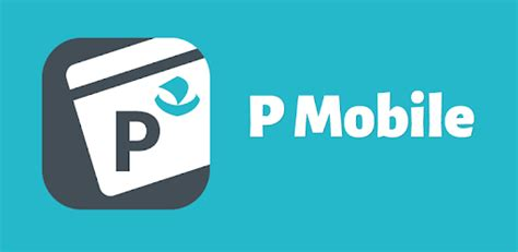 mobile p p mobile applications sur play