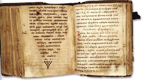 imagenes de la vida del libro para estudiar historia de la iglesia libros recomendados