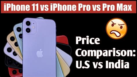 iphone   iphone  pro  iphone  pro max price