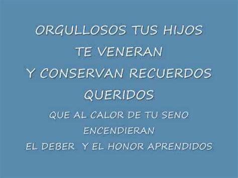 amiguito de la escuela en letra escuela politecnica de guatemala himno youtube