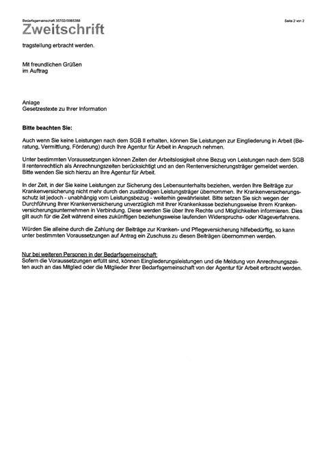 Vorlage Antrag Zwangsvollstreckung widerspruch amtsgericht vorlage vorlagenhero