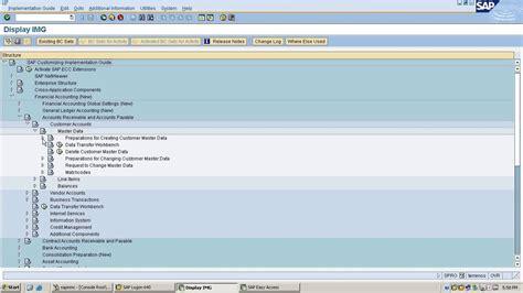 sap tutorial for accounts receivable sap accounts receivable process flow live demo youtube