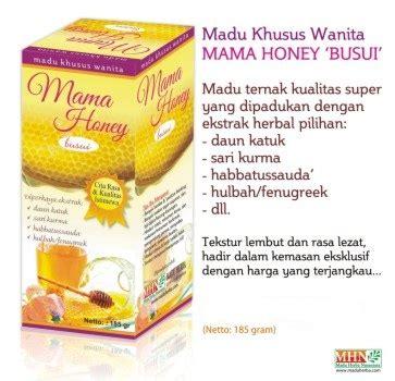 Honey Busui Minuman Untuk Ibu Menyusui7 suplemen hacked by r00tkit