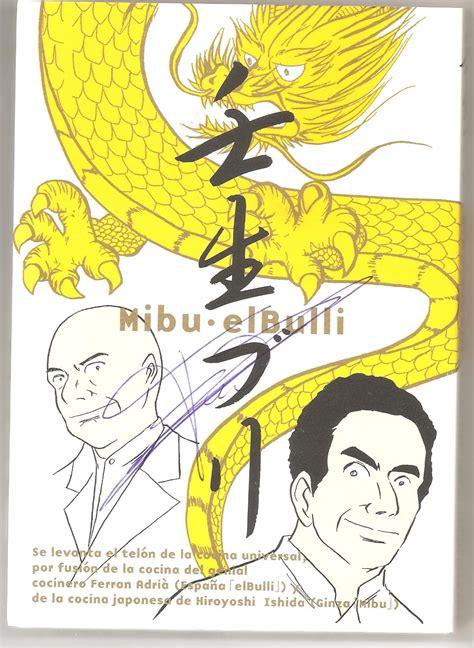 libro mibu el bulli salon del manga puntos de lectura