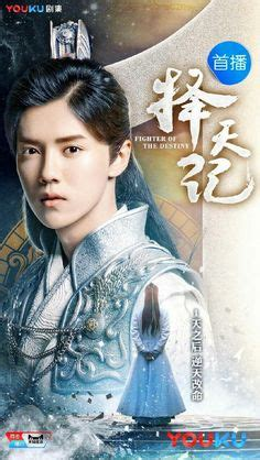 judul film luhan exo luhan 鹿晗 as peng yong in the great wall movie will be