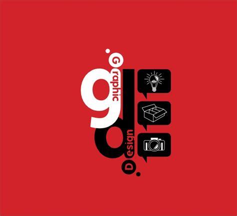graphic design is for graphic design portfolio 2011