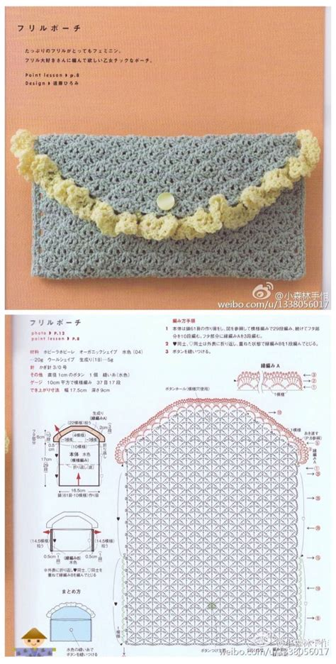 crochet pattern bag diagram best 25 crochet clutch pattern ideas on pinterest