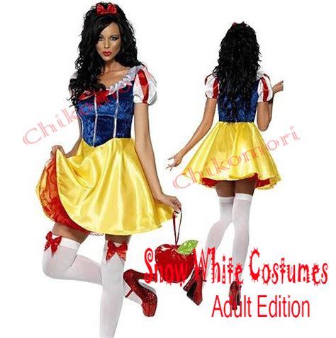 all about costumes aneka wig murah berkualitas