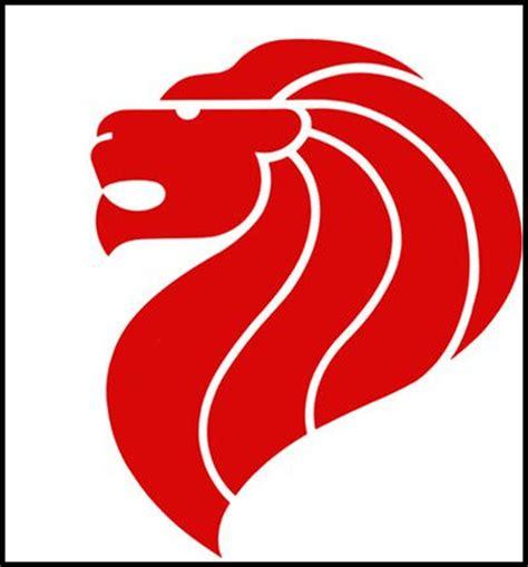 singapore secret service published  singa singa  day