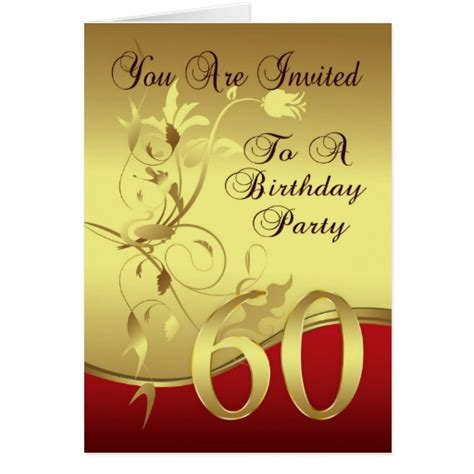 60th birthday invitation card zazzle