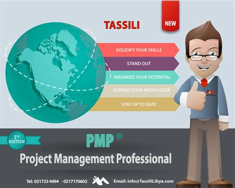 pmp project management professional study guide fifth edition books 100 project management professional study guide 5th