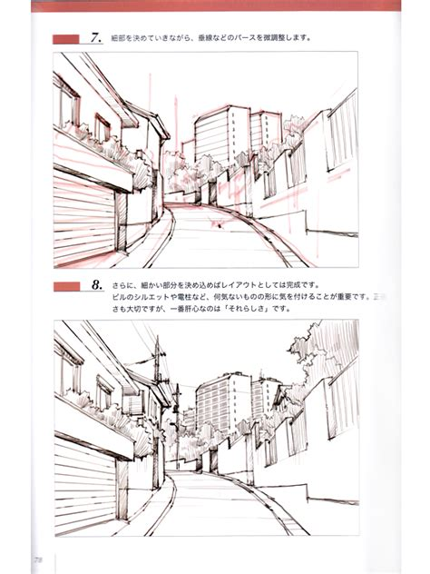 reference techniques books how to draw professional anime background painting
