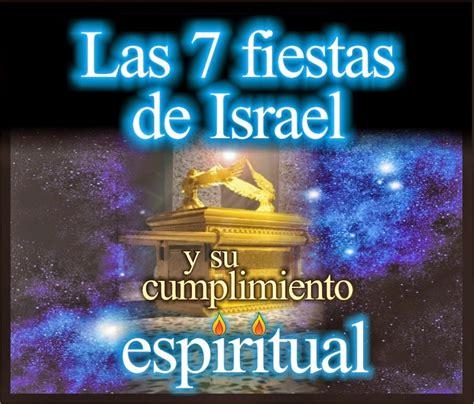 imagenes de judias del hervidas las siete fiestas de israel
