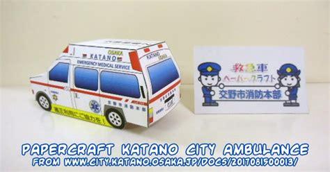 Ambulance Paper Craft ninjatoes papercraft weblog katano city papercraft ambulance