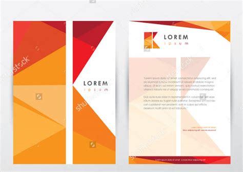 pattern finder sharekhan 60 logo templates download downloadcloud