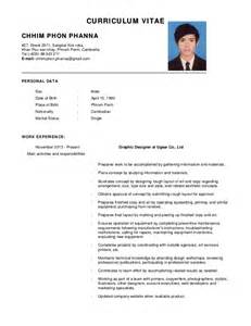 Curriculum Vitae Sample Pdf by Standard Cv