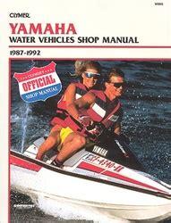 Yamaha Jet Ski Manual 1987 1992 Waverunner Service And