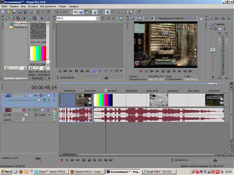 sony vegas video editing software full version free download sony vegas pro 10 0 c full version free download derdiare