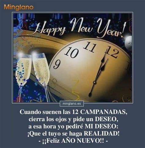 imagenes bonitas de navidad para alguien especial mensajes de a 209 o nuevo para alguien muy especial