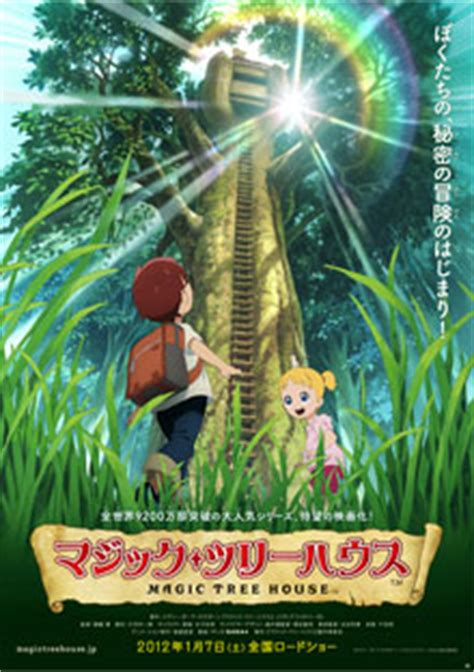 magic tree house wiki list of japanese films of 2012 wikivisually