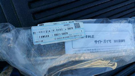 vintage rain ls for sale il true jdm oem rain visor for ls 430 for sale quality
