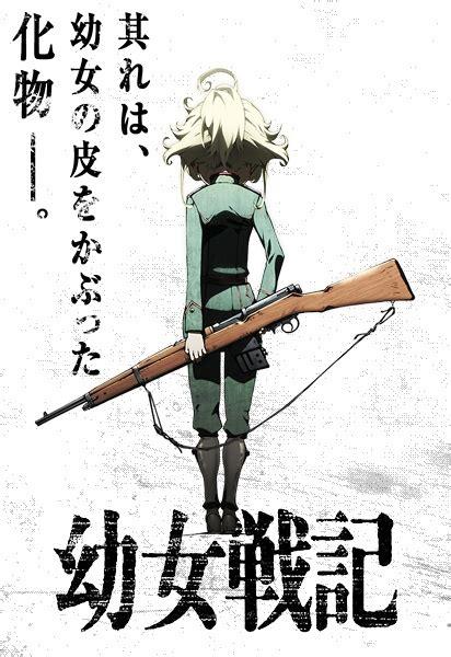 the saga of the evil vol 1 light novel deus lo vult books spoilers youjo senki episode 1 discussion anime