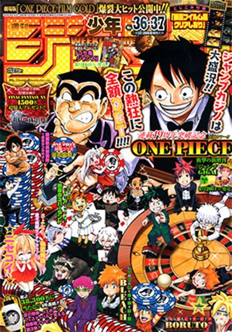 Shonen Jump Komik One Vol 38 weekly sh 244 nen jump 36 37 233 dition 2016 shueisha