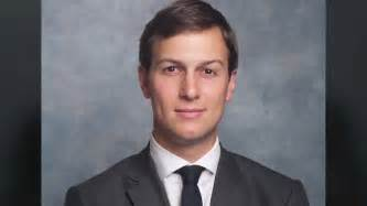In Law House Plans Jared Kushner Quot Government Should Be Run Like A Great