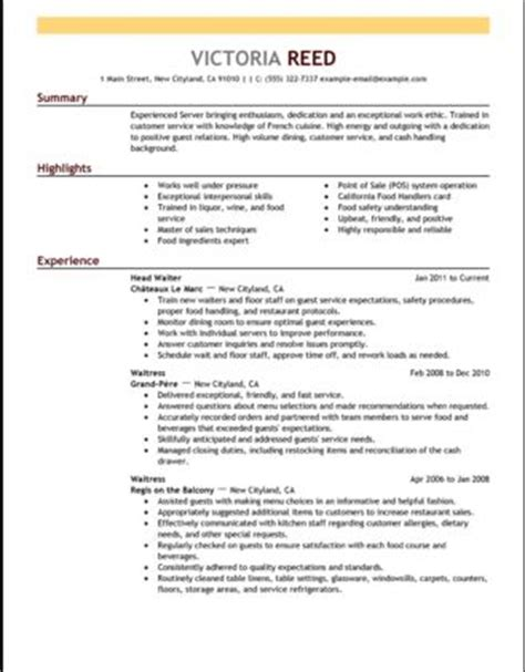 how should your resume be