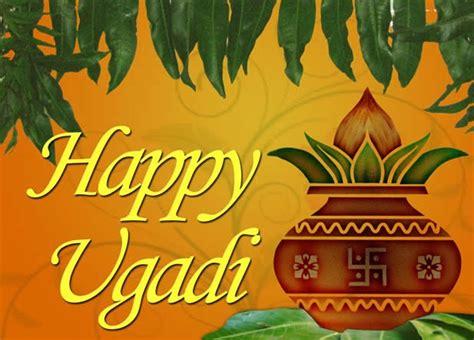 dhamaka news wishing you a happy ugadi a telugu new