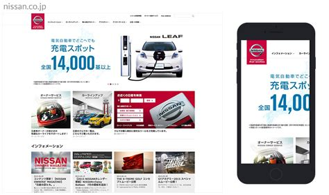 what s the deal with japanese website design createful
