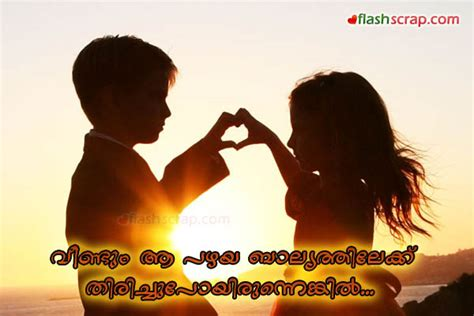 images of love malayalam malayalam love messages auto design tech