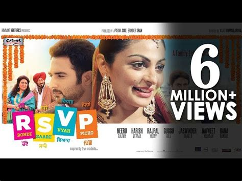 new movie punjbi free download rsvp new full punjabi movie l mp3fordfiesta com