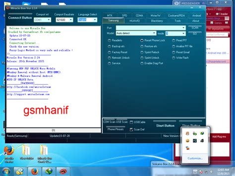 Miracle Free Without Downloading হ ছ ন ট ল কম ক র ন ট র ব জ র স ন মগঞ জ Miracle Box V2 14 Free