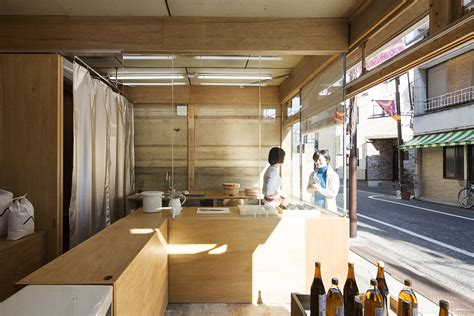 home design stores tokyo low cost small shop renovation for small sized businesses