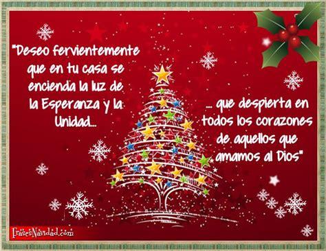 navidadfrases para enviar en navidad a amigosfrases de navidad para frases de navidad para facebook frases de navidad y a 241 o