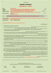 Tenancy Contract Cancellation Letter Dubai Before Signing A Tenancy Contract Dubai Survival Guide