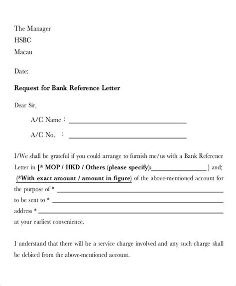 Reference Letter Request Sle Letter Request For Bank Certification 28 Images Sle Of Request Letter To Bank For Solvency