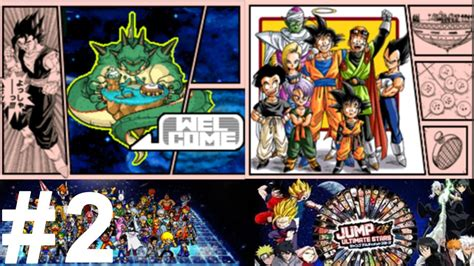 emuparadise jump ultimate stars let s play jump ultimate stars part 2 enter the dbz