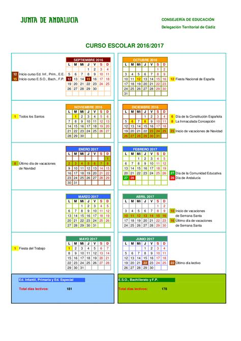 imagenes calendario escolar 2016 calendario escolares 2016 2017 cadiz imagenes educativas