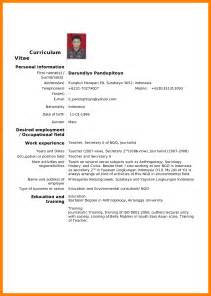 8 standard cv template janitor resume